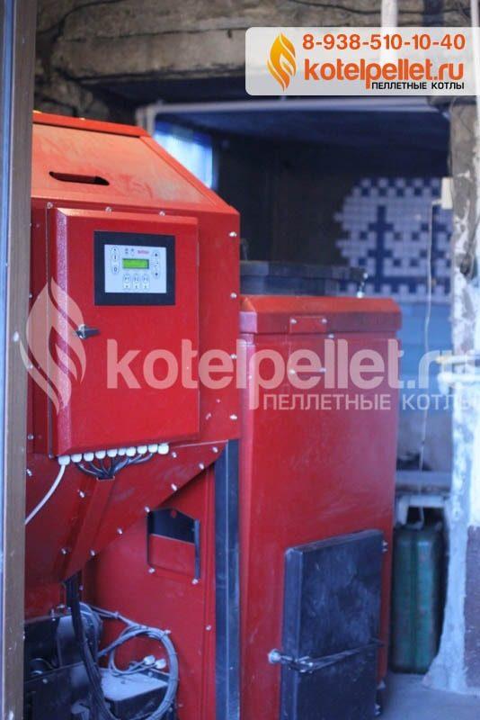 фото Наши объекты - Pelletnyiy kotel Roteks 25 Roteks 25 kVt CHastnyiy dom Novorossiysk 1 534x800