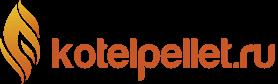 kotelpellet.ru - пеллетные котлы